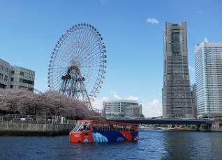 写真:水陸両用バス スカイダック横浜
