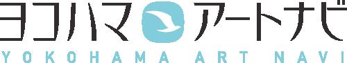 ヨコハマ・アートナビ Yokohama Art Navi ロゴ画像