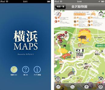 横浜MAPSの操作画面
