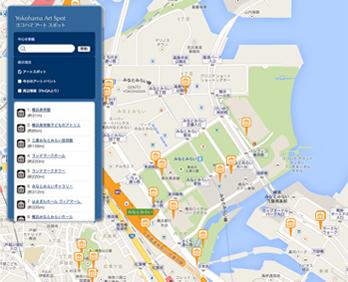 Yokohama Art Spotの操作画面