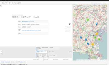 ヨコハマ・アートナビNOW!の操作画面
