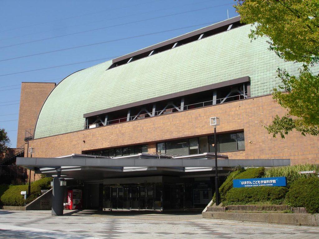 横浜こども科学館(愛称:はまぎん こども宇宙科学館)の画像01