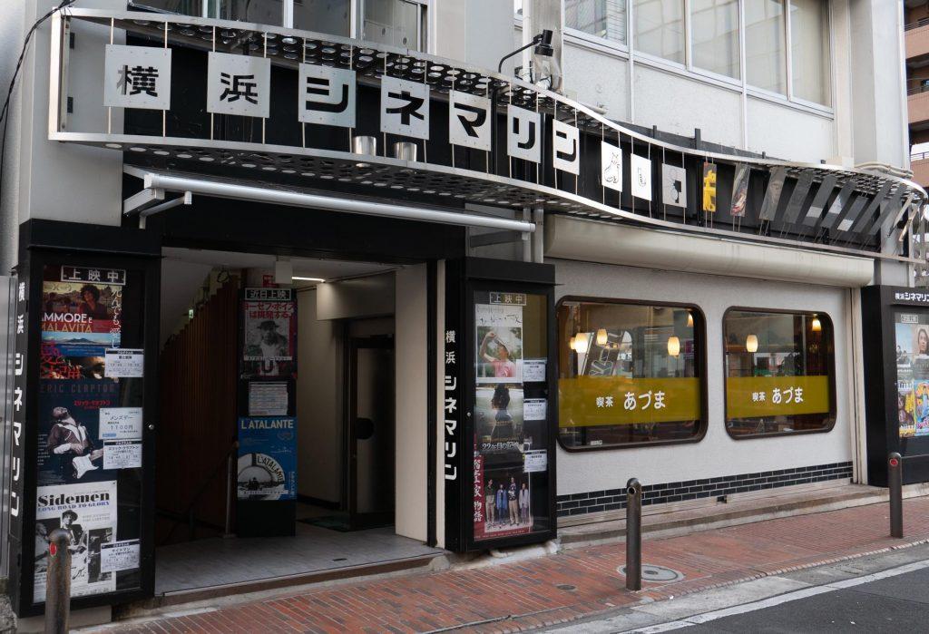 横浜シネマリンの画像01