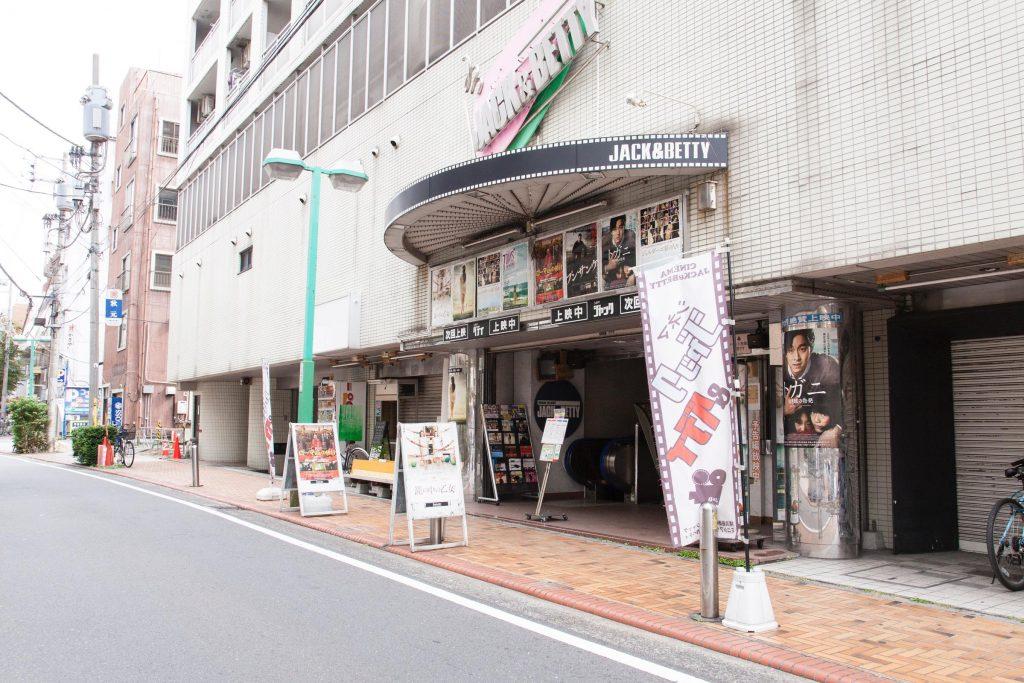 シネマ・ジャック&ベティ 上映スケジュール 10/17~11/13の画像