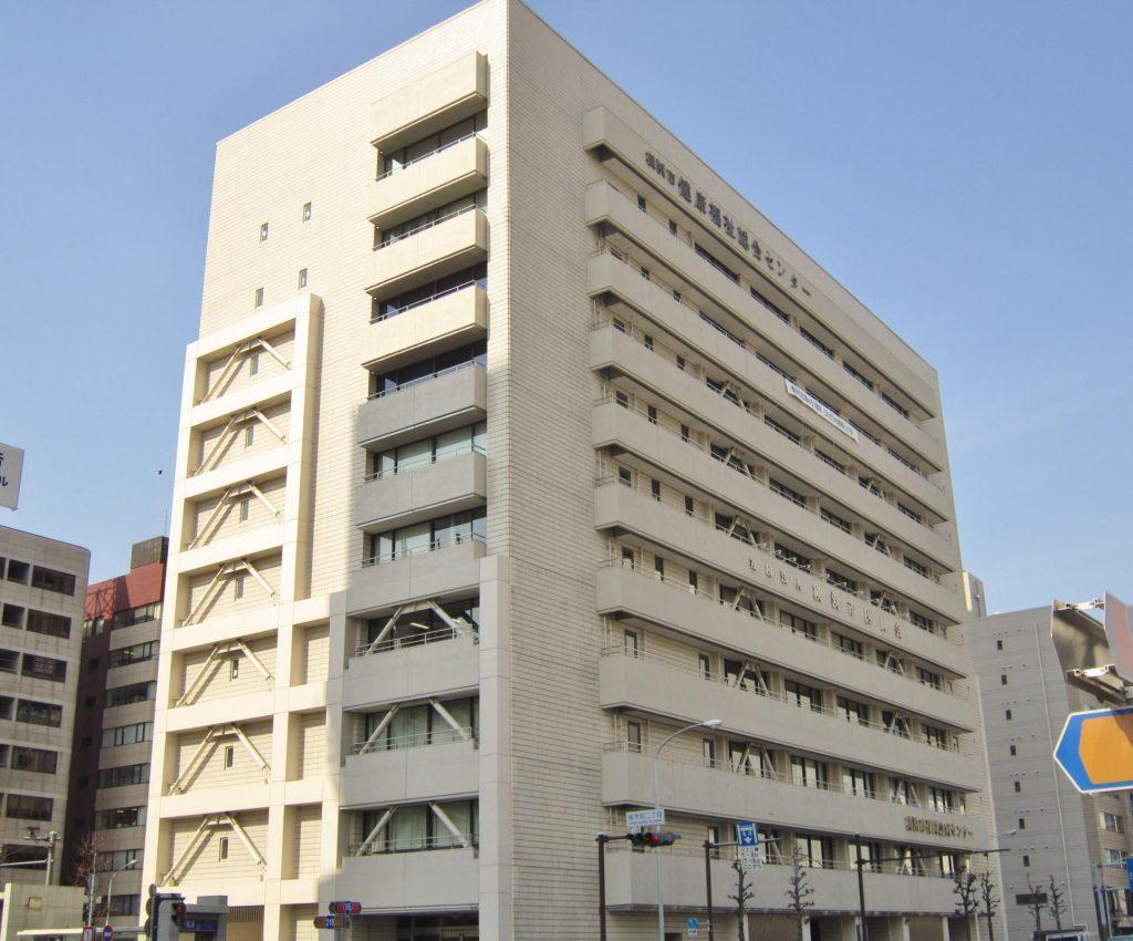 横浜市社会福祉センターの画像01