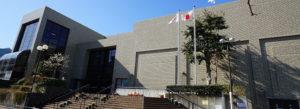 保土ケ谷公会堂の画像