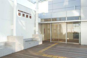 横浜市磯子区民文化センター 杉田劇場の画像