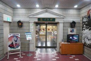 横浜市技能文化会館の画像