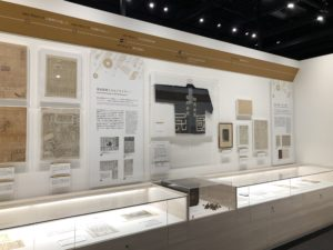 ニュースパーク(日本新聞博物館)の画像02