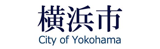 横浜市のバナー画像