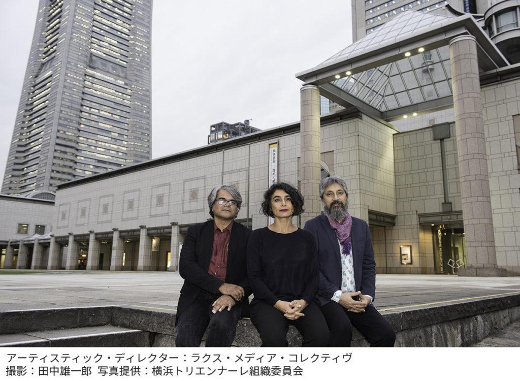 ヨコハマトリエンナーレ2020 プレイベント「エピソード00ソースの共有」の画像
