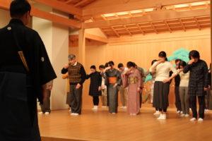 能楽師(狂言方)が案内する横浜能楽堂見学と狂言ワークショップ 「太郎冠者、あれこれ」の画像