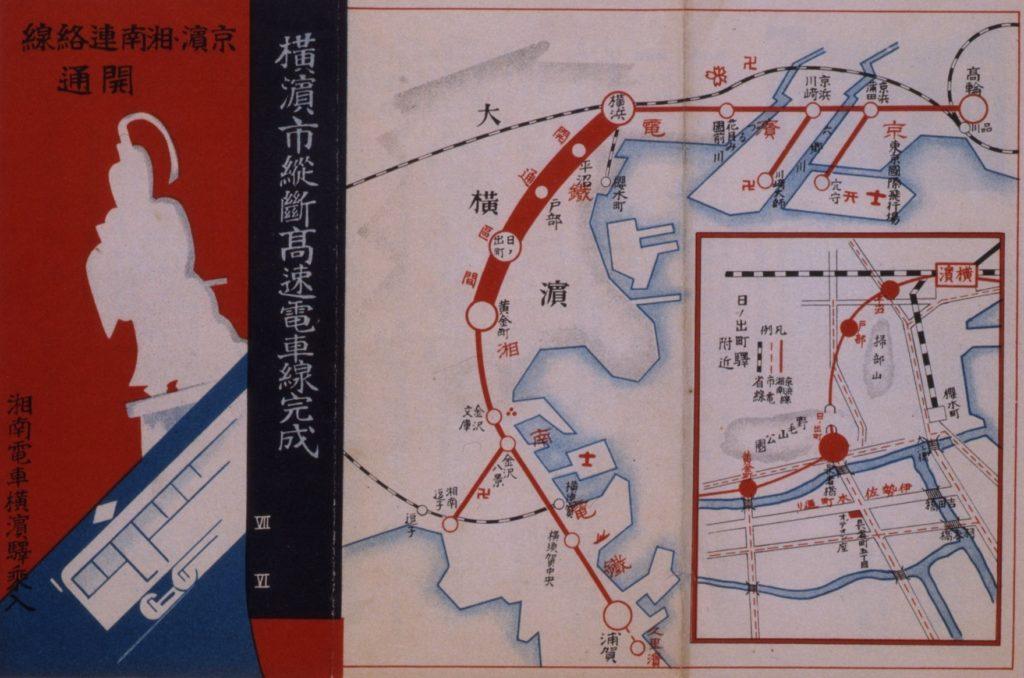 特別展「掃部山銅像建立110年 井伊直弼と横浜」の画像
