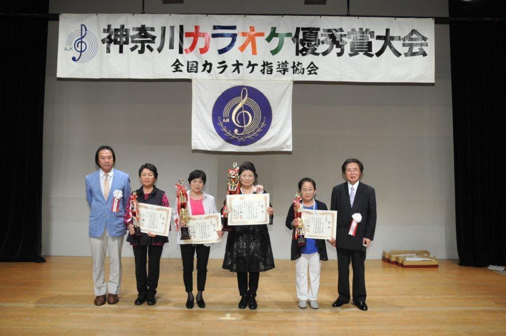 【開催中止】  神奈川カラオケ優秀賞大会の画像