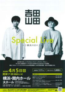【開催中止】  吉田山田 Special Live ~♪横浜の日々♪~の画像