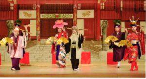 東アジア古典芸能の響演~伝統芸能フェスティバル2020の画像