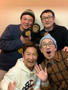 岩崎ミュージアム第441回企画展 なべやかん・チングルベルの春休み大作戦 ~ぼくらを夢中にさせたモノ~の画像
