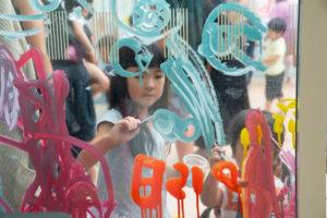 【開催中止】  あざみ野 親子のフリーゾーン(2020年8月)の画像
