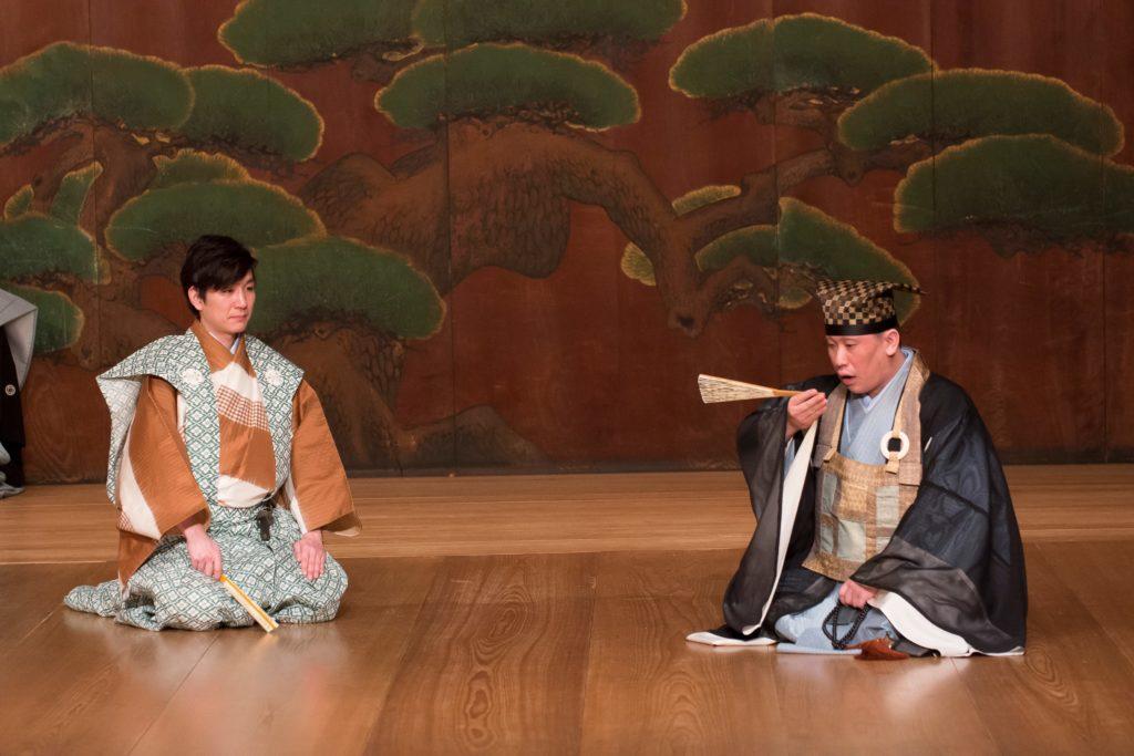 横浜能楽堂 普及公演「横浜狂言堂」の画像