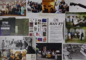 岩崎ミュージアム第447回企画展 版17展の画像