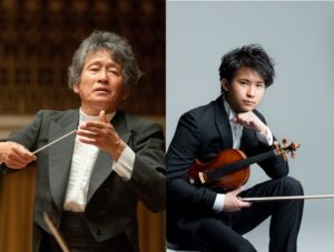 神奈川フィルハーモニー管弦楽団 定期演奏会みなとみらいシリーズ第364回の画像