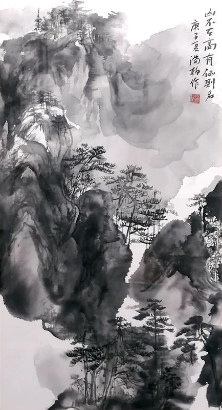 「第16回日中水墨協会展」併催展「中国優秀芸術家展」の画像