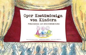 子どもによるオペラ衣装デザインプロジェクトの画像
