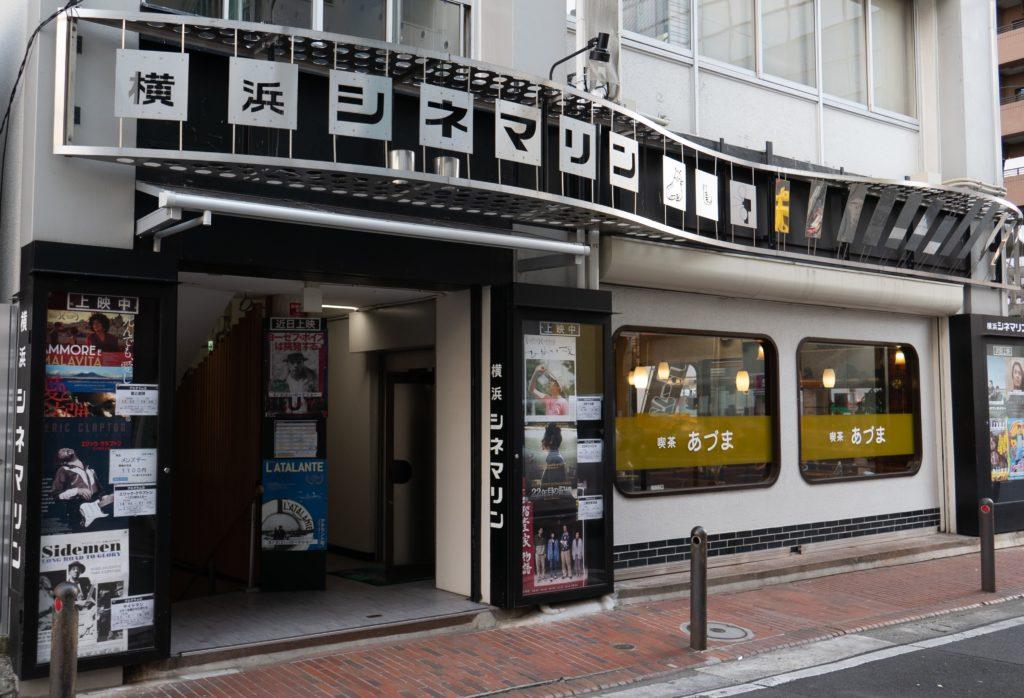 横浜シネマリン 上映スケジュール 12/19~1/15の画像