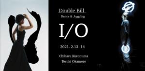 I/Oの画像