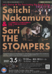Seiichi Nakamura&Sari THE STOMPERS 《Let's Dance★The Fascinating Big Band Swing》の画像