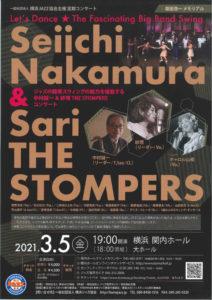 Seiichi Nakamura&Sari THE STOMPERS 《Let's Dance★The Fascinating Big Band Swing》の画像