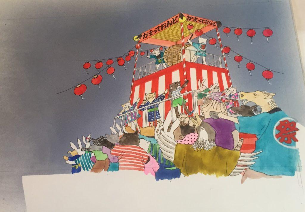 朝倉摂「時代を駆け抜けた画家のまなざし」の画像