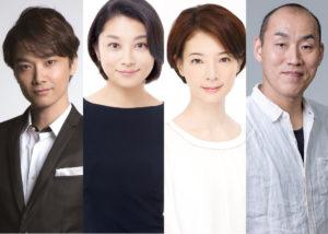 こまつ座 第135回公演『日本人のへそ』の画像