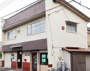 kaneko art galleryの画像03