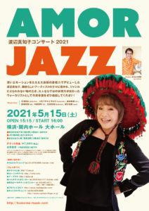 「AMOR JAZZ」渡辺真知子コンサート2021の画像