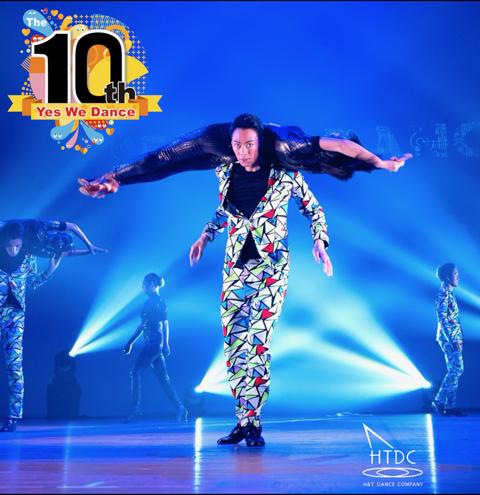 Yes!! We Dance 10thの画像