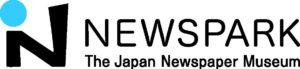 「ボーン・上田記念国際記者賞」受賞者講演会の画像