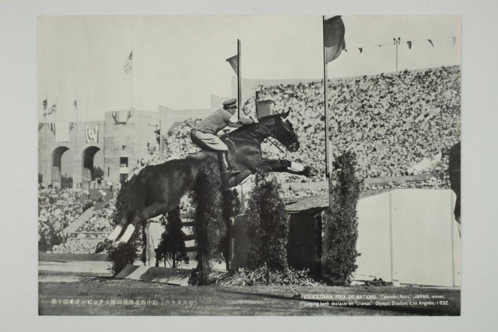 春季特別展「友(ウマ)とともに・・・平和の祭典!! 馬(馬具)に由来する種目と馬術競技」の画像