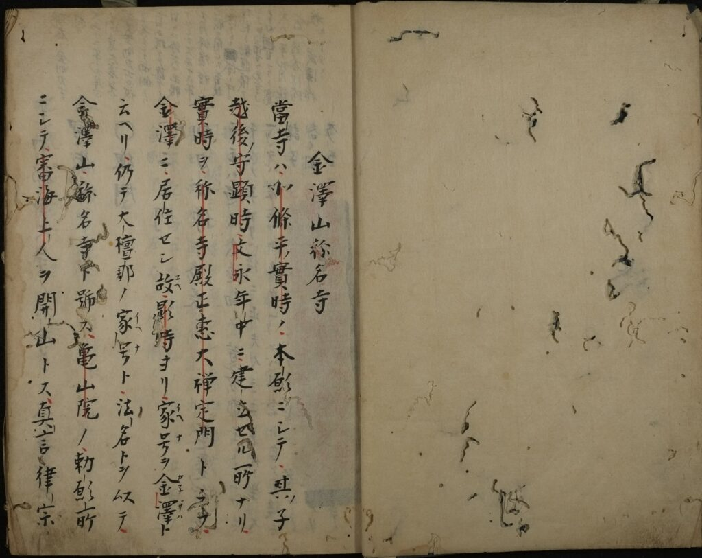 企画展「江戸時代の称名寺」の画像