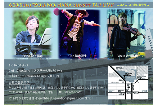 ZOU-NO-HANA SUNSET TAP LIVEの画像