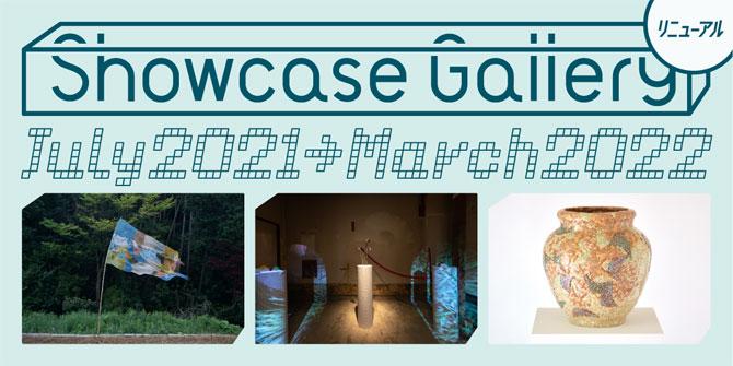 ショーケースギャラリー アーティスト×横浜市所蔵カメラ・写真コレクション 山本愛子展の画像