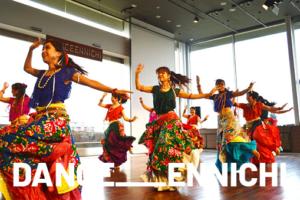 ダンス縁日2021   DANCE ENNICHIの画像