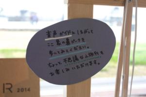 スイッチ総研×きくたびプロジェクト 『きくたびプロジェクト 横浜ゾウノハナ編』の画像