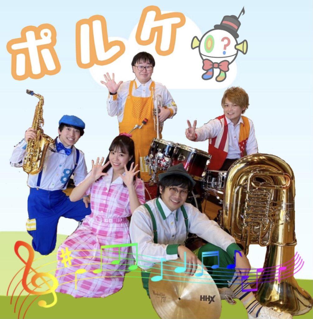 0歳からのちいさなコンサート ひよこ♪コンサートVol.41~ハロウィン スペシャル~の画像