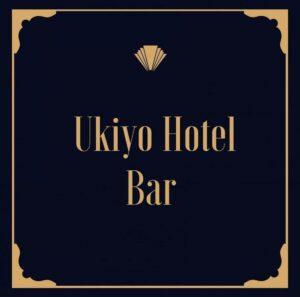Ukiyo Hotel Barの画像